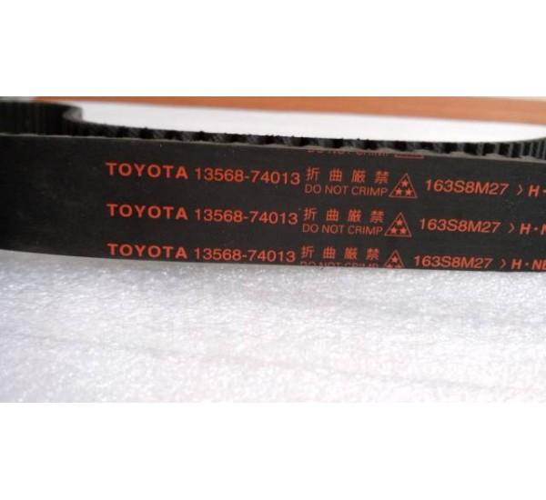 Ремень зубчатый ГРМ 163 зуба Toyota Original