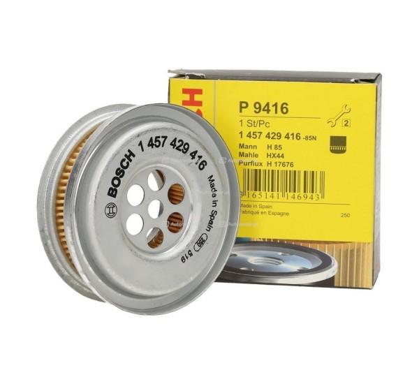 Фильтр ГУР масляный MB (пр-во Bosch)