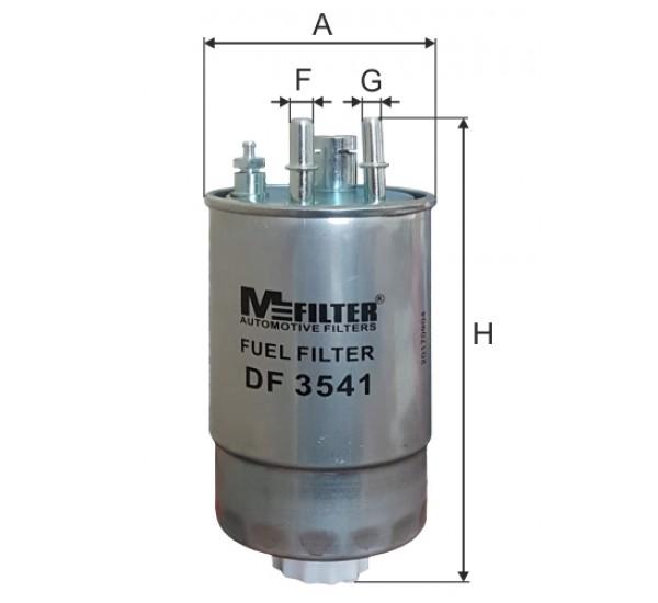 DF 3541 Фільтр для фільтрування палива у ДВЗ